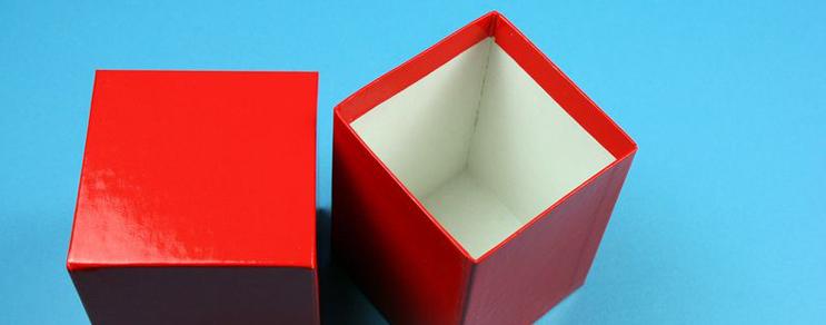 Geschenkbox 7,6x7,6x10 cm