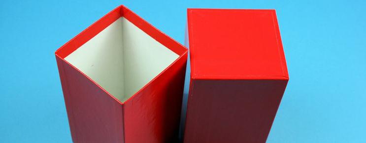 Geschenkbox 7,6x7,6x13 cm