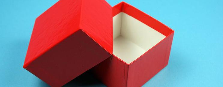 Geschenkbox 7,6x7,6x5 cm