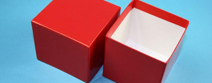 Geschenkbox 7,6x7,6x7,5 cm