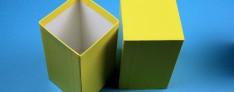 Gift box 13,6x13,6x13 cm